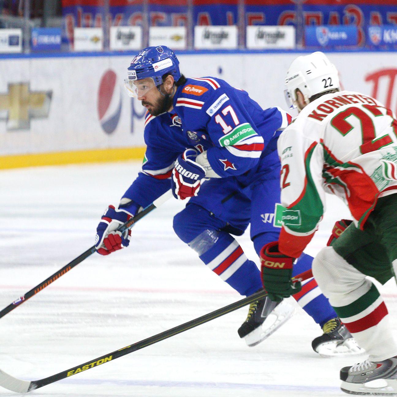 Ice Hockey Fixtures