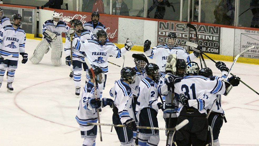 Massachusetts High School Hockey