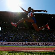 IAAF Junior World Championships