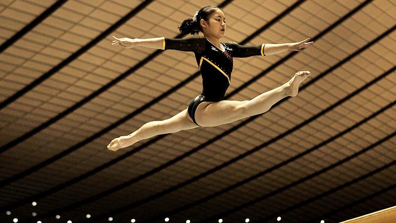 Artistic Gymnastics All Around Championships