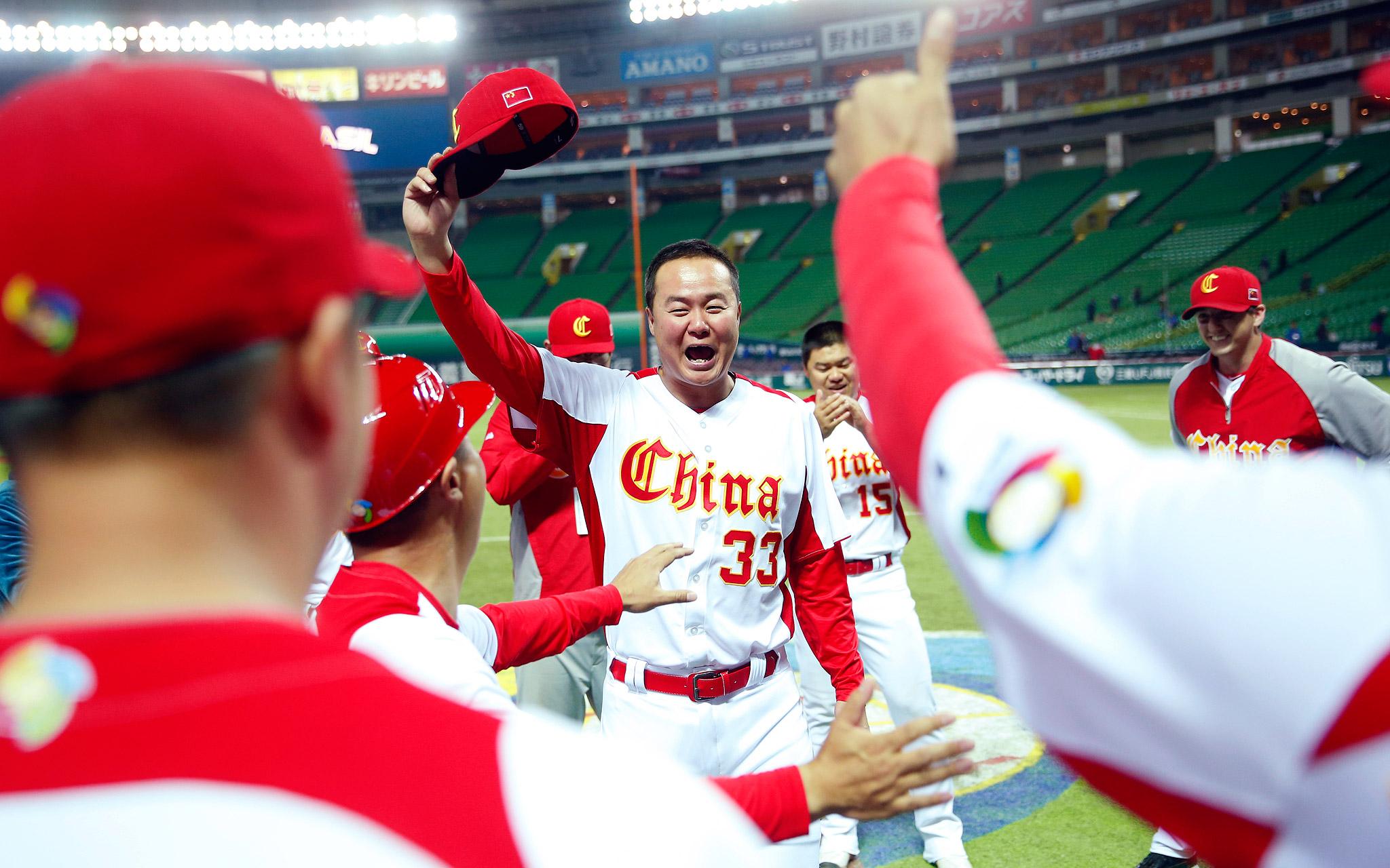 Team China celebrates