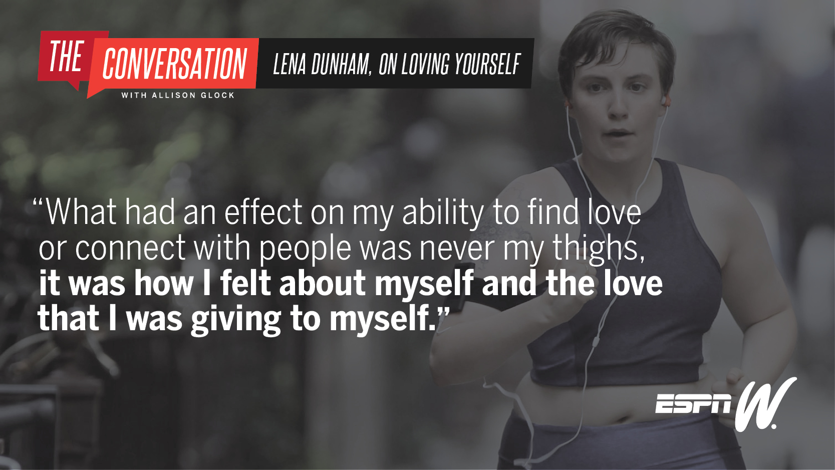Alison Glock's The Conversation with Lena Dunham