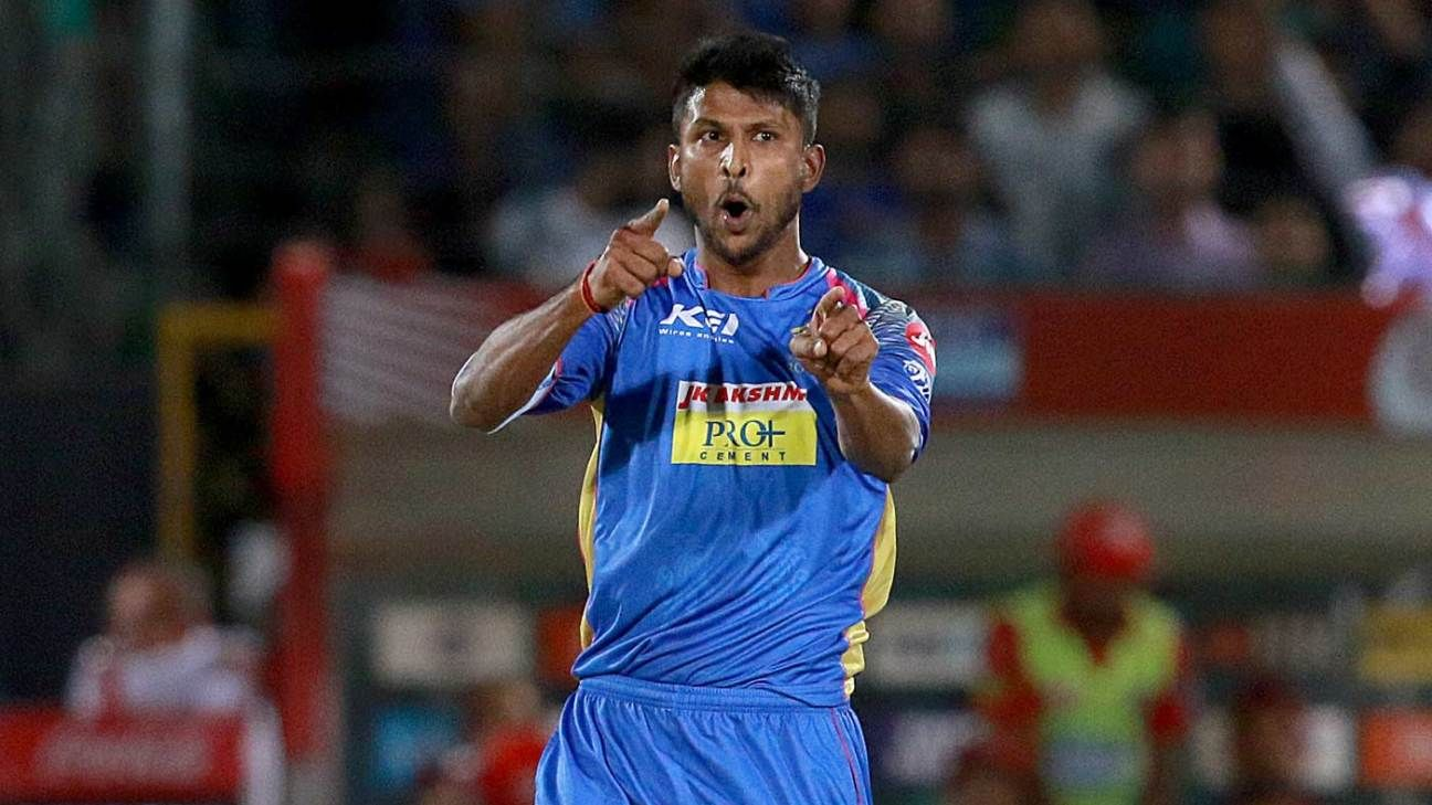 IPL 2020: K Gowtham heads to Kings XI Punjab, Trent Boult to Mumbai Indians