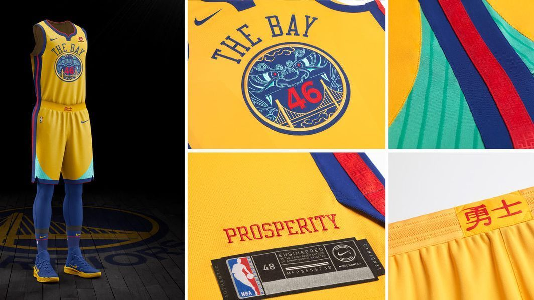 6c849e35ecf Nike unveils their final crop of new uniforms and we hand out the grades