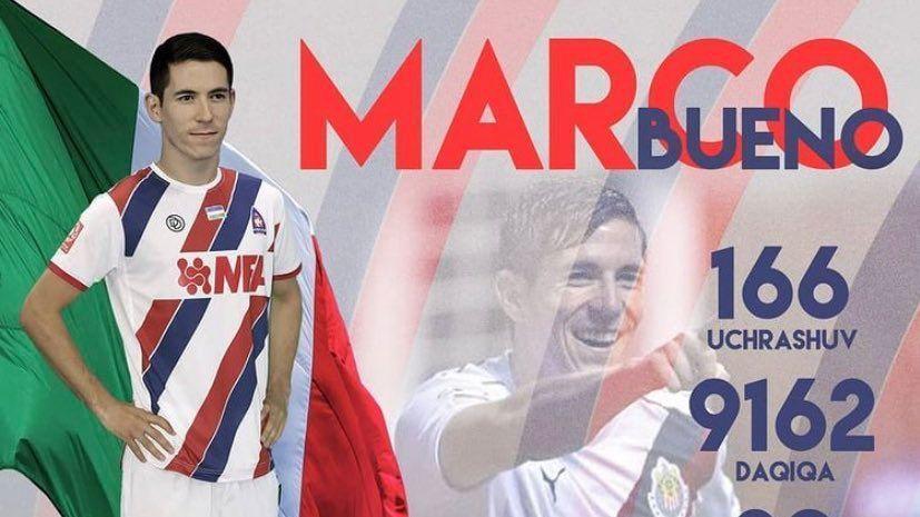 Marco Bueno jugará, a sus 26 años, en Uzbekistán
